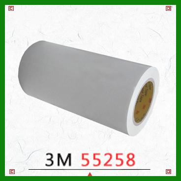 3m55258双面胶带_3m55258PET基材双面胶带