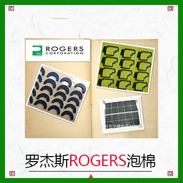 罗杰斯4701-50-30017-04泡棉_美国ROGERS 4701-50-30017-04进口泡棉