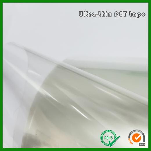 10μm超薄PET双面胶带   高性能超薄透明PET双面胶带