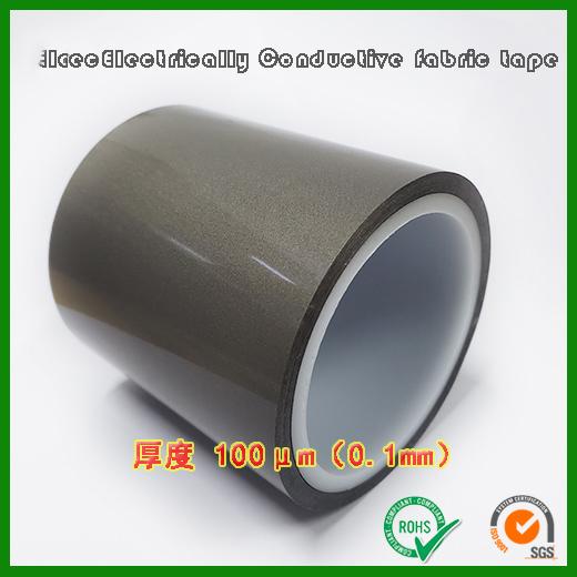 电磁屏蔽导电布导电胶带 | 0.1mm厚度导电布基材导电胶带