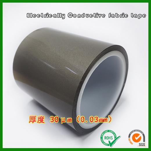 超薄导电布导电双面胶 | 高性能0.03mm厚度电磁屏蔽导电布胶带
