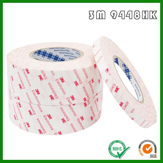3M9448HK绵纸双面胶_3M9448HK强力白色半透明绵纸胶带