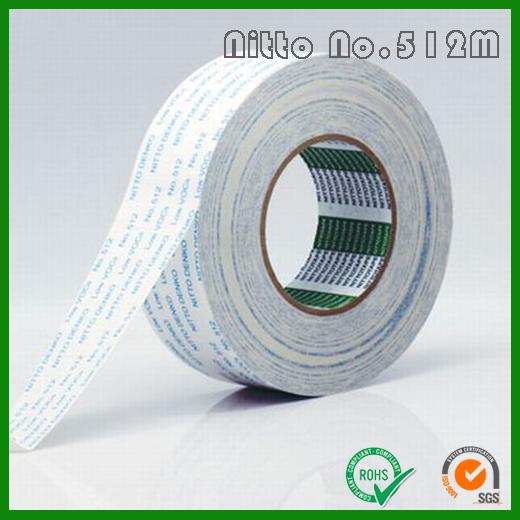 日东512M低VOC排放无纺布双面胶带Nitto512M高性能无纺布胶带