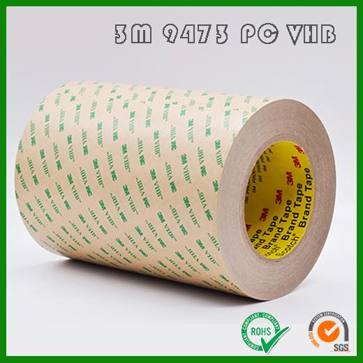 3M9473PC纯胶膜VHB强力透明双面胶带_3M9473pc无基材VHB胶带
